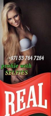 Simona — Quick Meetings for sex starts from 1700
