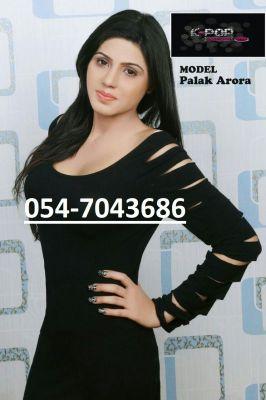 Palak — sex massage from Dubai