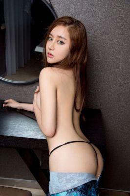 SEXY GIRL ANA, height: 160, weight: 48