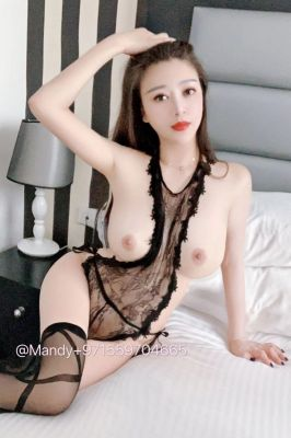independent Glamour Asian Mandy