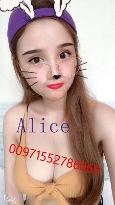 Alice (Dubai)