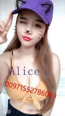 Alice, 0552 78 606 9