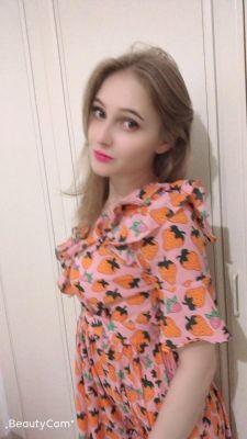 Alexia-Ukraine, +971 50 545 2163